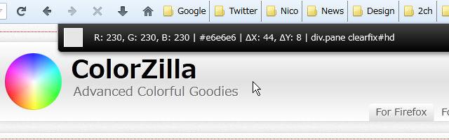 colorzilla1