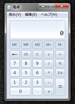 20130618_2134