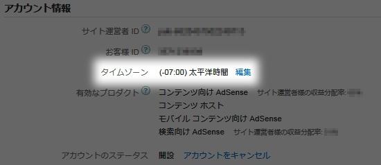 adsensetime1