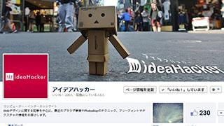 ideaFbp