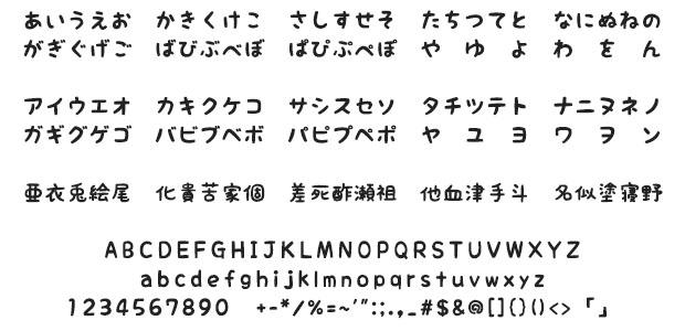 font11