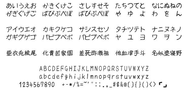 font12