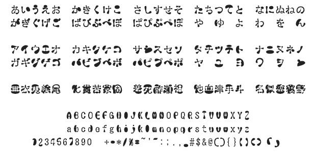 font14