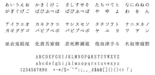 font20