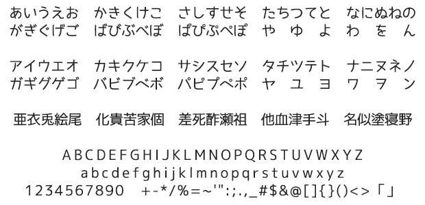 font21