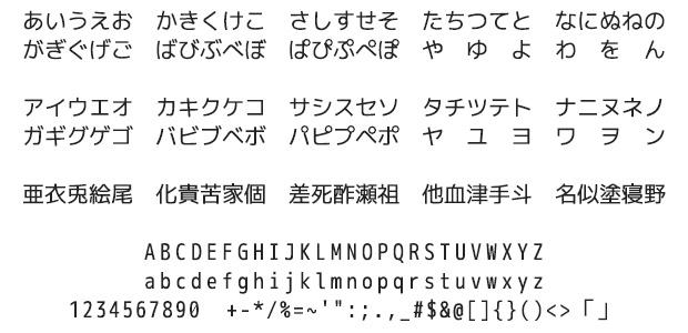 font22