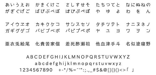 font23