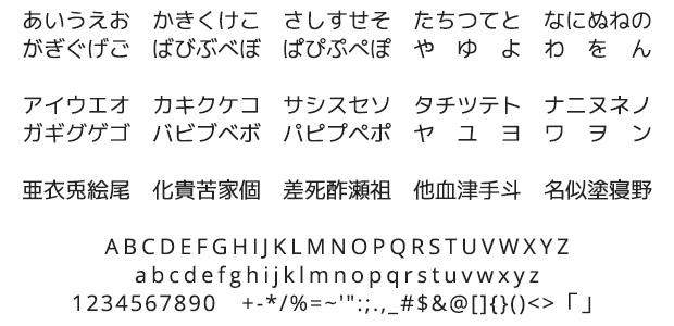 font24