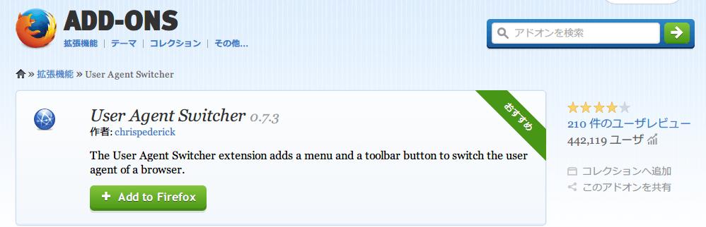 14_1129_054212
