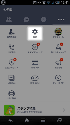 Screenshot_2015-05-12-15-41-28