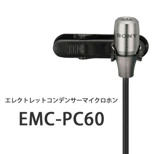 emcpc60