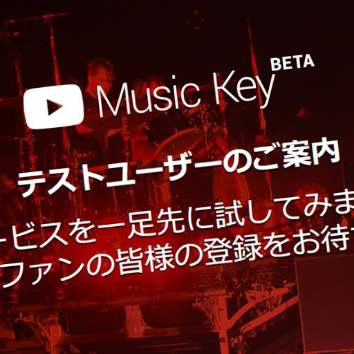 ytmusic_compressed